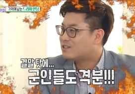 군인들도 격분하게 한 결말의 드라마는?! 850회 20161023