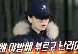 '노 메이크업' 송지효, 이광수 깜짝 미션에 '짜증 폭발'