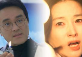 최종환, 금강산도 태우며 악마같은 눈빛 '이영애 오열'