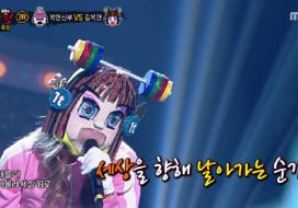 '역도요정 김복면'의 2라운드 무대 - Butterfly 88회 20161204