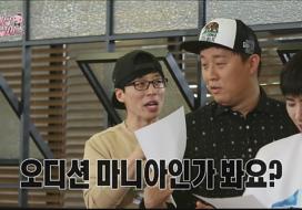 무도 멤버들의 쉽지않은 '다행이다' 파트분배?! 482회 20160528