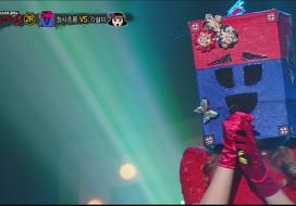 '사랑의 청사초롱'의 정체공개! 46회 20160214