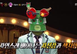 '노래천재 김탁구' 정체 공개!