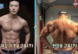 [선빵 대결] 여심 저격용 권상우 VS 현장용 김종국 근육 대결!
