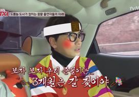 ′도롱뇽′ 이동휘의 예언! ′응팔스타들′ 인기 유효기간은? 414회 20150202