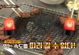 """""""[돼프콘 2단계] 고기 굽는 속도가 먹는 속도를 따라 갈 수 없다!!"""" [맛있는 녀석들"""