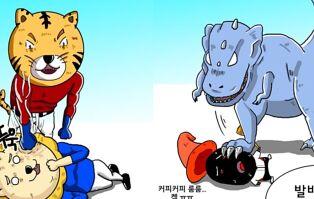 야구한판: '팩트체크! 호랑이 vs.공룡, 누가 더 셀까'