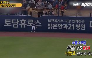 [풀카운트 5회 3부] 홈런 빼앗긴 이범호, 재발 방지책은?