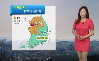 [날씨] 전국 초여름 더위..밤부터 다시 미세먼지↑