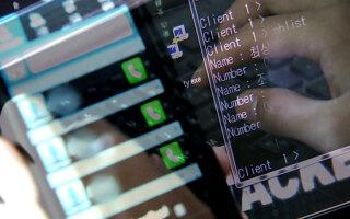 금융보안업체 전자인증서 해킹 北 소행 확인