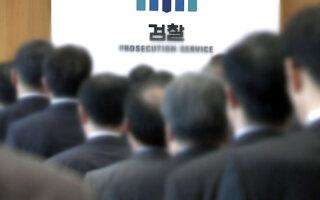 [단독] 검찰 잇단 악재에 초강수..'선진화위원회'로 대대적 개혁