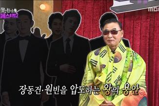 원빈을 압도하는 왕의 등장! '이봉주'입장에 참가자들 환영 466회 20160206