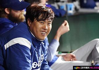"""[조미예의 MLB현장] 류현진 """"이런 감독, 이런 코치 또 있나요?"""""""