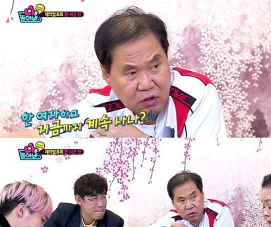 """'나를돌아봐' 조영남 """"최민수, 아직 한 여자와 사나?"""""""