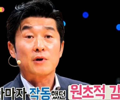 """김상중 """"세모자 사건, 모자이크 안된 표정 보고 놀라"""""""