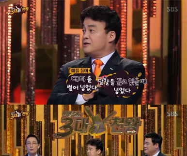 """'3대천왕' 백종원, 김준현 극찬 """"깊이 있게 먹는다"""""""