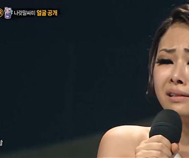 """'복면가왕' 치타 """"꿈을 이뤘다"""" 노래 부르다 눈물 펑펑"""