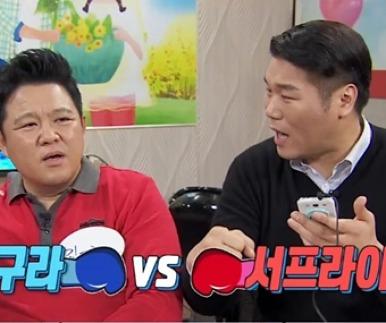 '마리텔' 이혼남 김구라 vs 서장훈 결혼에 극과극 시각차