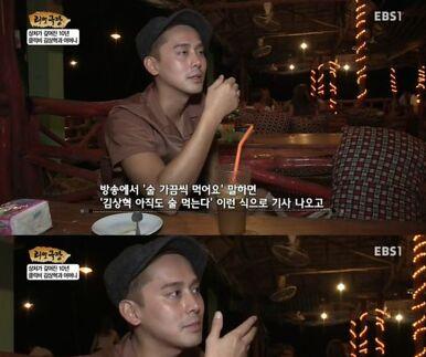 """김상혁 """"술 관련 악플..어머니 심경 상상도못해"""""""