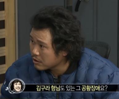 """'나혼자' 안세하 """"서울 온 이유? 공황장애 심했다"""""""