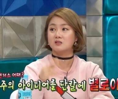 박나래·김숙·이국주, 그녀들을 아낌없이 지지하는 까닭