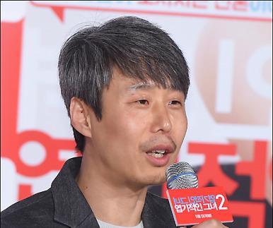 """'엽기적인그녀2' 감독 """"여주인공 교체, 고민 많았다"""""""