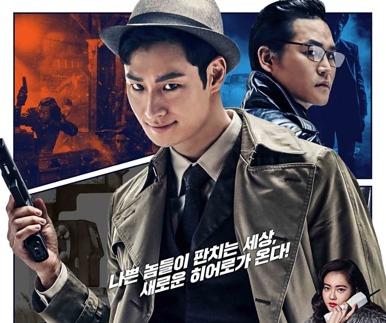韓히어로 출격 '탐정 홍길동' 개봉 첫날 흥행 2위