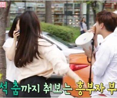 '우결' 솔라, 내조의 여왕..에릭남 '못참겠어' 적극 홍보