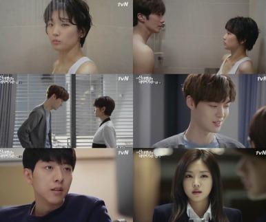 '신네기' 정일우, 박소담 유혹 시작 '진심 or 거짓'