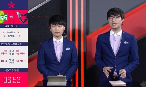 진에어 vs 삼성 1세트 리뷰 [2017 롤챔스 코리아 스프링(2017 LCK Spring)]20170219