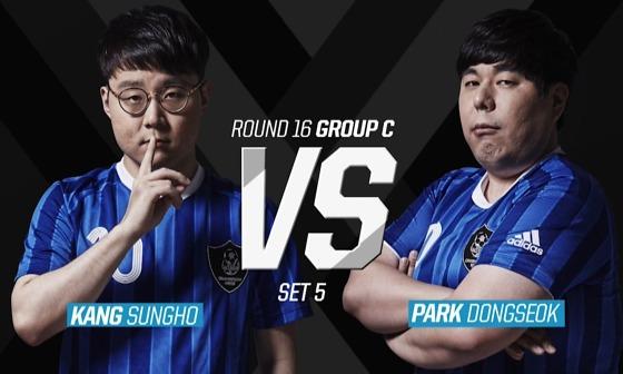 16강 C조 5경기 강성호 vs 박동석 [17.05.24]