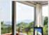 집 꾸미기 레슨, 풍경 좋은 집을 위한 창과 마감재 가이드