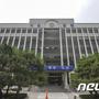 허위사실 유포·호별방문 20대 총선사범 3명 벌금형