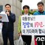 '나라슈퍼 강도치사 사건' 재심법정 강압수사 공방