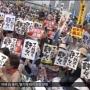 日 개헌 반대여론 확산, 도쿄 집회에 5만여 명 집결