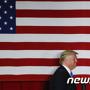 2016 미 대선 경선