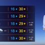 [날씨] 여름 더위 계속..퇴근길 미세먼지 주의