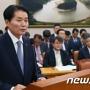 검찰 '불법선거' 김병원 농협회장 30일 피의자 소환