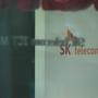 SK텔레콤, CJ헬로비전 인수·합병 계약 해제