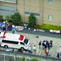 일본 장애인시설 괴한 칼부림