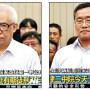 中 반체제 인사 검거 열풍 '실정 덮기' 시진핑 공포정치