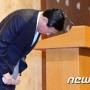'롯데비리' 신동빈 회장 등 총수일가 11월15일 첫 재판