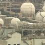 울산 화학공장, 방사성 폐기물 400톤 불법보관
