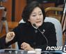 """박영선 """"좋은 리더십이 한 나라 어떻게 바꾸는지 새삼 확인"""""""