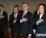 """박영선 """"5·18 슬픈역사 37년만에 국민 기쁨돼 감격"""""""