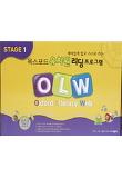 OLW STAGE. 1(OXFORD LITERACY WEB)