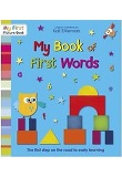 My Book of First Words (Paperback)