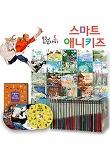 오월아이 스마트 애니북(전30권+애니극장DVD장+애니동요CD1장+스마트앱)