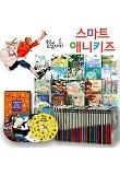 오월아이 스마트 애니북 (전30권 + 애니극장DVD장 + 애니동요CD1장 + 스마트앱)