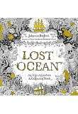 환상의 바다 컬러링북 Lost Ocean: An Inky Adventure & Colouring Book (Paperback/ 컬러링북)